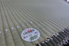 前橋 勝 氏 JA認定「ひのさらさ」 最高品質畳表