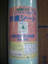 hibashi-to1